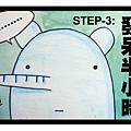 每日的大戰爭by Mori-3.jpg