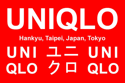 thumbs_uniqlo_img.jpg
