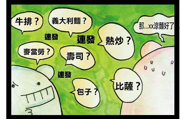 超級悲劇by Moru-2.jpg