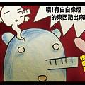 想不到梗 by Mori-4.jpg