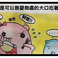幸福的定義by Mori-3.jpg