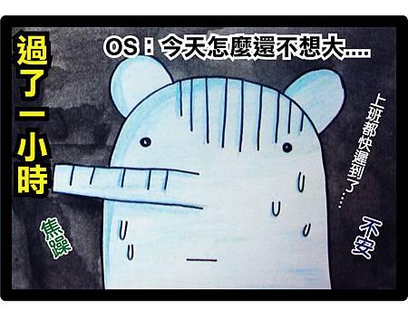 每日的大戰爭by Mori-4.jpg