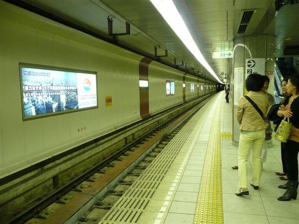 都營地下鐵的月台