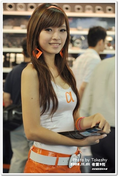 DSC_1389.jpg