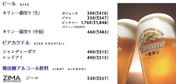 drink_img_01.jpg