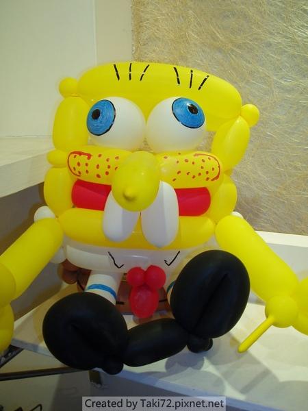 海綿寶寶坐姿