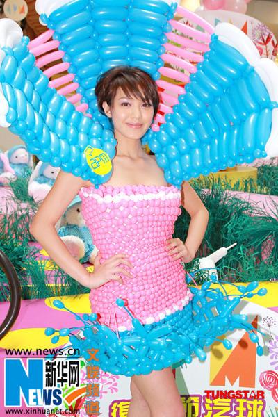 氣球衣-1