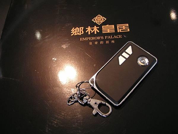 「多功能無線射頻遙控器」具有身份辦識、公共區域門禁管理、保全設定、儲值、反挾持警示等功能.JPG