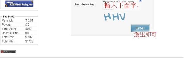 dailycent 註冊教學3.jpg