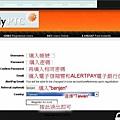 instantlyPTC註冊教學.jpg