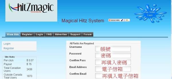 hitZmagic註冊教學1.jpg