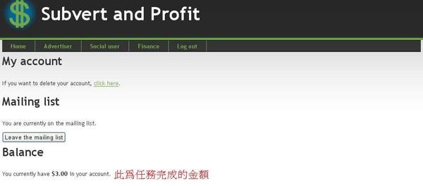 subvert and profit 帳戶.jpg