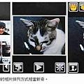 MOTOA13005.jpg