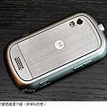 MOTOA13004.jpg