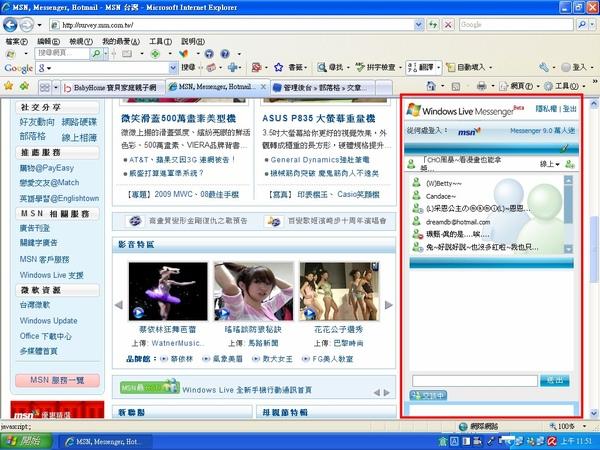 MSN.2.jpg