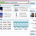 MSN.3.jpg