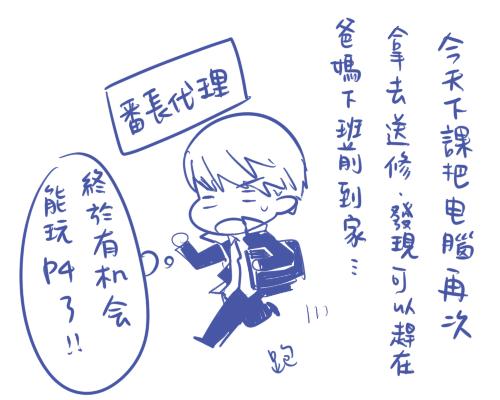 kanji_love
