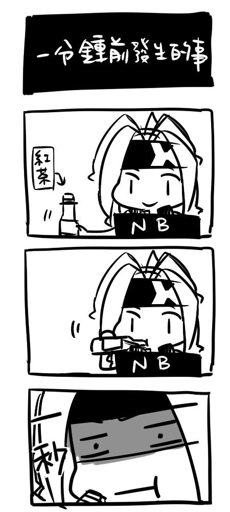 0116_日記_1.png