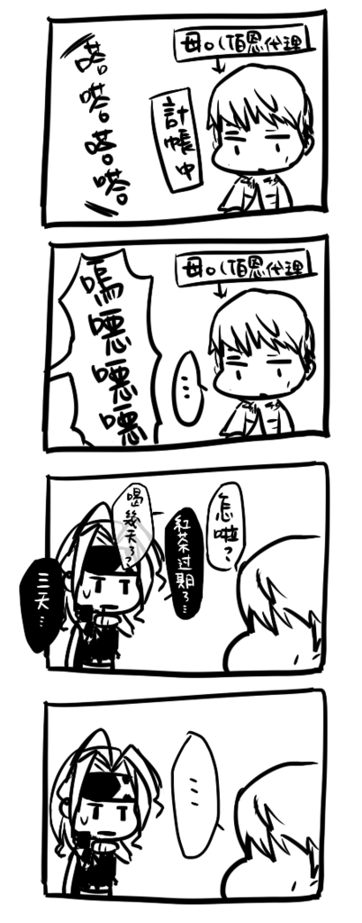 0116_日記_2.png
