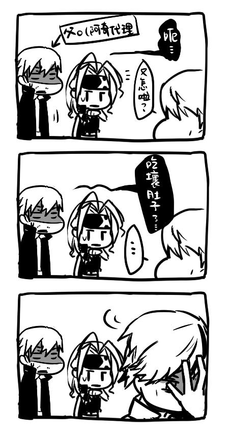 0116_日記_3.png