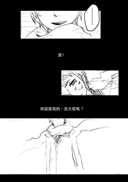 露普初繪1.png
