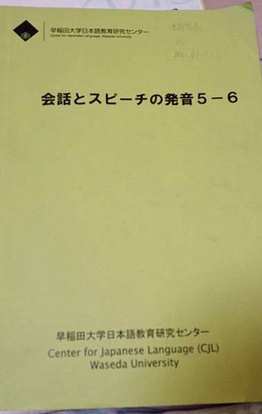 20130908_103858