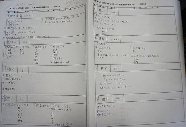 DSC04408