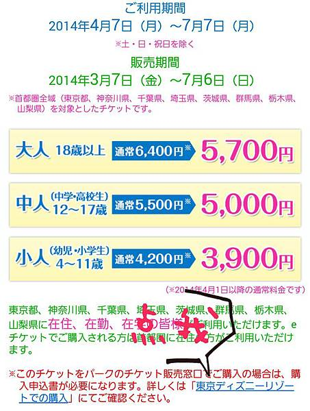 2014-04-16_21.48.18