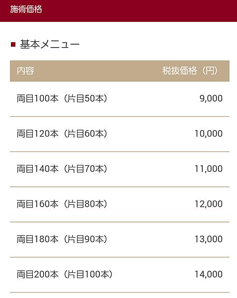 2015-03-15 20.01.30