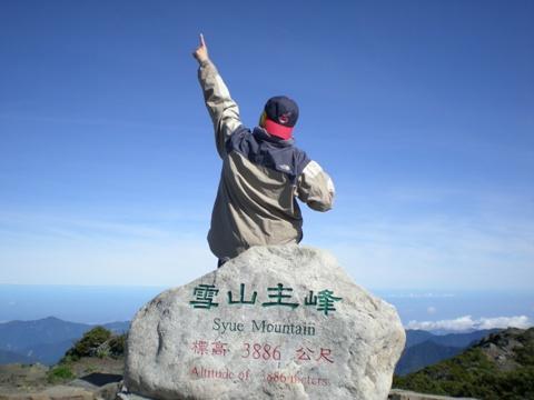 雪山登頂1.jpg