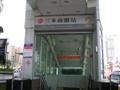 R8三多商圈站.jpg