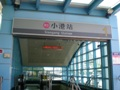 R3小港站.jpg