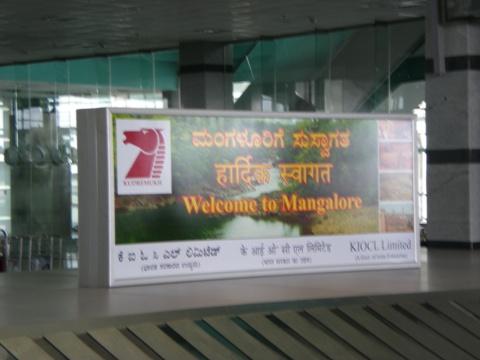 孟加羅.jpg