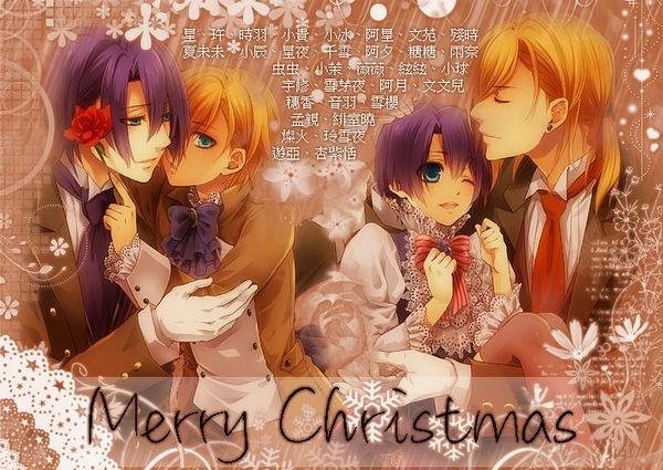 小櫻聖誕節快樂