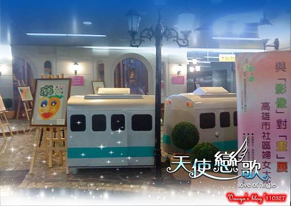 高雄捷運站-美麗島9號出口附近