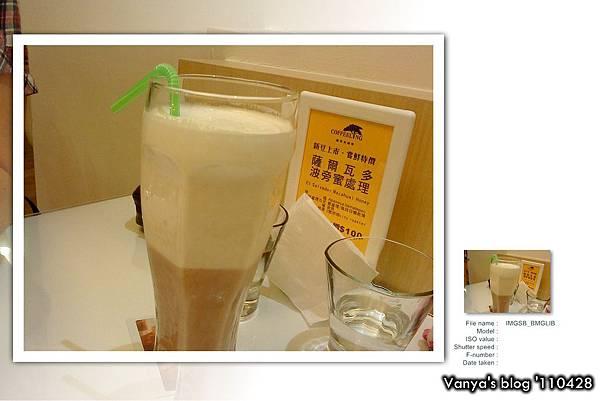 高雄咖啡林咖啡0428-毛點的冰印度拉茶,有層次感