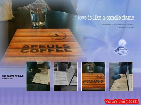 高雄美麗島站的雅詩裴咖啡,菜單