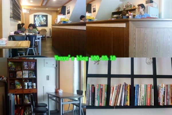 素食餐館,橘子禪-室內佈置