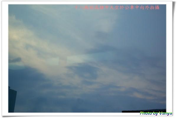 近黃昏的天空