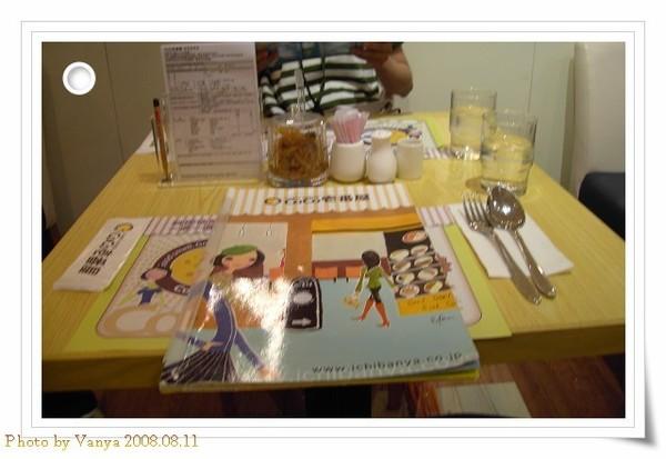 CoCo壱番屋選餐中