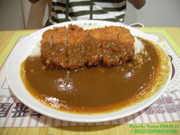 招牌豬排咖哩飯