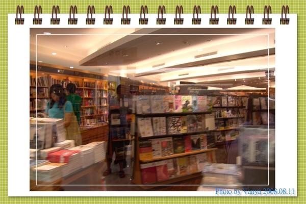 紀伊國屋書店