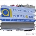 高雄新設立的永漢書局