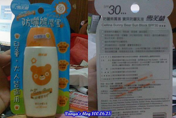 高雄漢神巨蛋-BF1 康是美購買新防曬乳,特價中