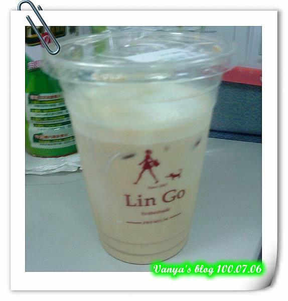 Lin GO大立精品門市-無糖去冰拿鐵