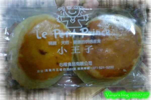 小王子烘焙坊之英式小圓餅-原味,又叫司康,