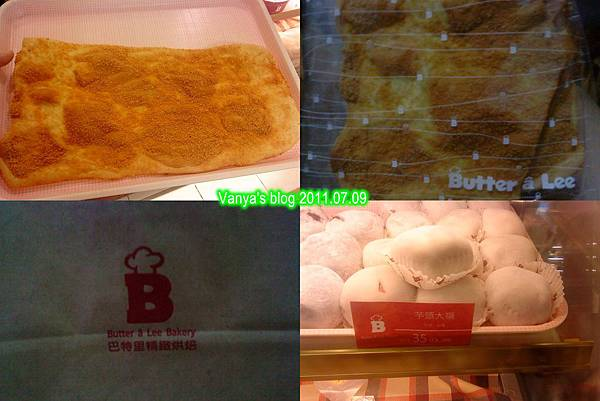 高雄漢神BF3巴特里專櫃-起司餅及芋頭大福