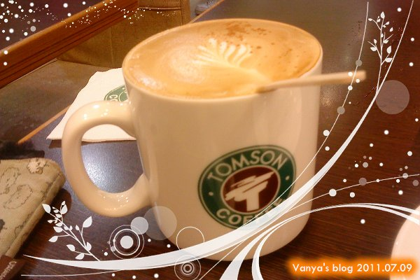 高雄漢神BF3之TOMSON咖啡-熱卡布