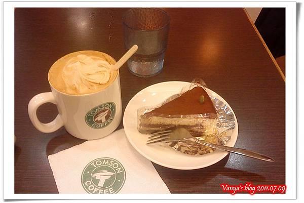 高雄漢神BF3之TOMSON咖啡-下午茶組合