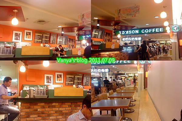 高雄漢神BF3之TOMSON咖啡